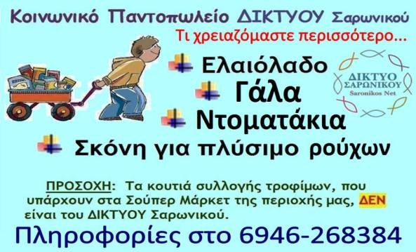 49786055_10216165412200119_4714212754708234240_n