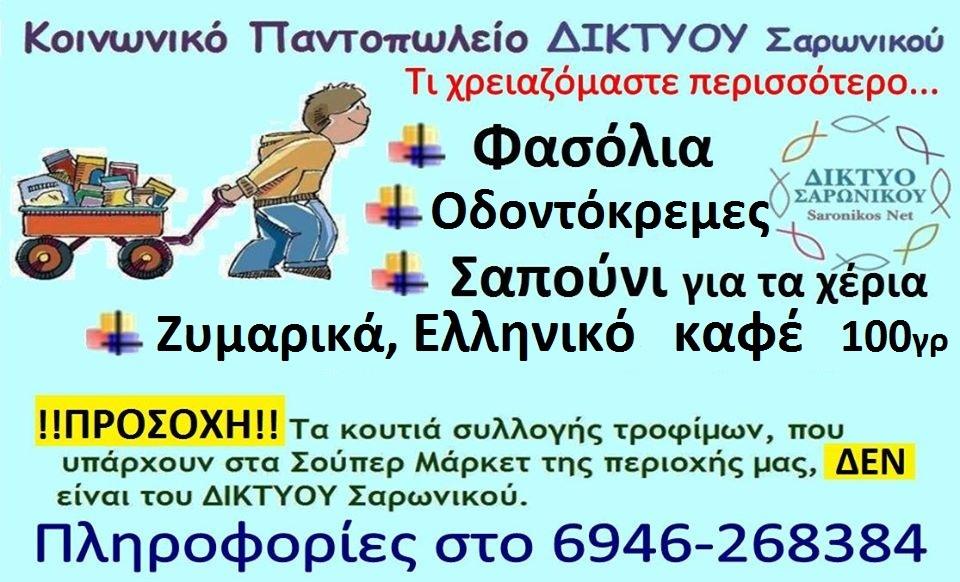 97276698_10220332219327693_7589233346907996160_n